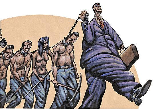 Рабство  я - рус